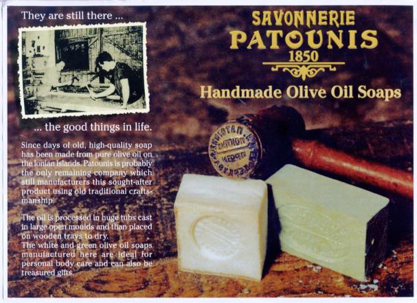 Seifenmanufaktur Patounis auf Korfu