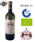 Mobile Preview: Theotoky Estate - BIO - Weiss Cuvee Speciale - trocken - 750ml