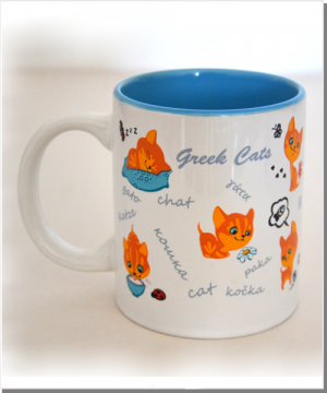 Greek Cats Katzenbecher blau